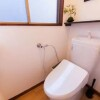 3LDK Apartment to Rent in Ota-ku Toilet