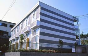 1K 아파트 in Mirokuji - Fujisawa-shi