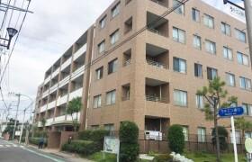 4LDK Apartment in Matsugaoka - Chigasaki-shi