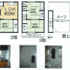 3LDK House to Rent in Osaka-shi Kita-ku Floorplan