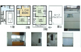 3LDK House in Naniwacho - Osaka-shi Kita-ku