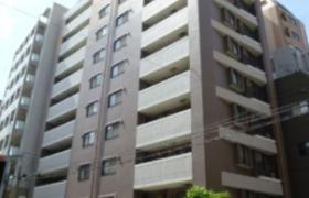 1SLDK Mansion in Azabujuban - Minato-ku