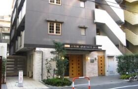 新宿区西五軒町-1K公寓大厦