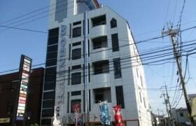 Restaurant Retail in Takaminosato - Matsubara-shi