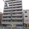 Shop Apartment to Buy in Sumida-ku Interior