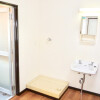 1DK Apartment to Rent in Matsudo-shi Washroom