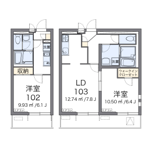 1LDK Mansion in Minamishinagawa - Shinagawa-ku Floorplan