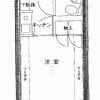 1K Apartment to Buy in Yokohama-shi Kohoku-ku Floorplan