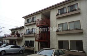 2DK Apartment in Nishitsuruma - Yamato-shi