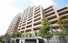 2LDK Mansion in Hoshigaokayamate - Nagoya-shi Chikusa-ku