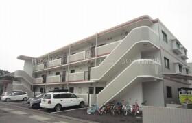 茅ヶ崎市富士見町-3LDK公寓大厦
