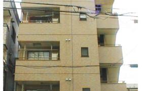 1LDK Mansion in Sengoku - Koto-ku