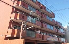 名古屋市中川区 - 荒中町 公寓 2SLDK