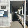 1K Apartment to Rent in Kobe-shi Nishi-ku Interior