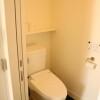 1LDK Apartment to Buy in Abuta-gun Kutchan-cho Toilet