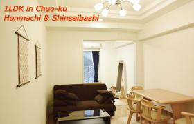 1LDK Mansion in Minamikyuhojimachi - Osaka-shi Chuo-ku