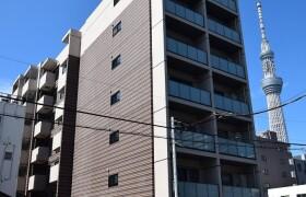 墨田区 横川 1LDK マンション