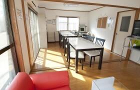XROSS ShibuyaShinsen1 - Guest House in Meguro-ku
