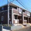 在横浜市青葉区内租赁2LDK 公寓 的 户外