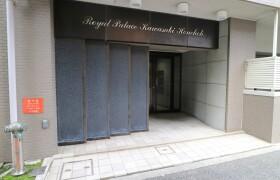 1R Mansion in Honcho - Kawasaki-shi Kawasaki-ku