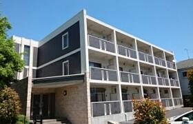 1LDK Mansion in Minamino - Tama-shi