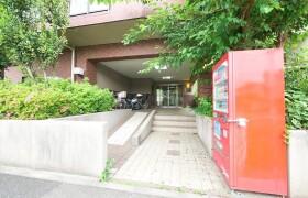 2LDK Apartment in Kurihira - Kawasaki-shi Asao-ku