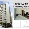 1K Apartment to Rent in Fukuoka-shi Hakata-ku Room