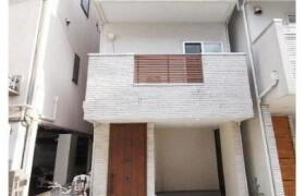 2LDK House in Hatagaya - Shibuya-ku