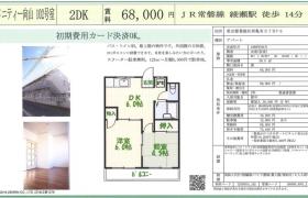 2DK Mansion in Nishikameari(3.4-chome) - Katsushika-ku
