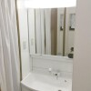 4LDK House to Buy in Kyoto-shi Kita-ku Washroom
