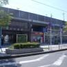 1R Apartment to Rent in Chiba-shi Chuo-ku Landmark