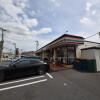 1K Apartment to Rent in Saitama-shi Omiya-ku Convenience Store