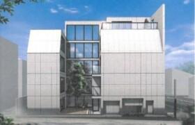 目黒區八雲-1LDK公寓大廈