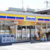 2LDK Apartment to Rent in Nakano-ku Convenience Store