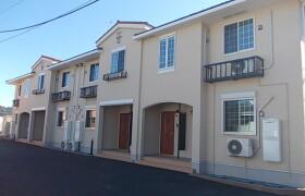 3LDK Apartment in Chiyo - Odawara-shi