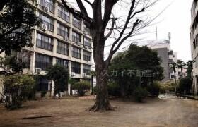 2DK Apartment in Sarugakucho - Shibuya-ku