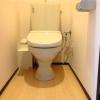 在新宿区内租赁1K 公寓 的 厕所