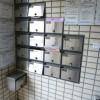 1R Apartment to Rent in Tachikawa-shi Lobby