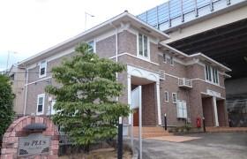 2LDK Apartment in Nobacho - Yokohama-shi Konan-ku