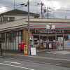 1R Apartment to Rent in Sagamihara-shi Chuo-ku Convenience store