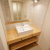 1LDK Apartment to Buy in Toshima-ku Washroom