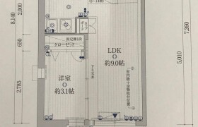 1LDK Apartment in Otemon - Fukuoka-shi Chuo-ku
