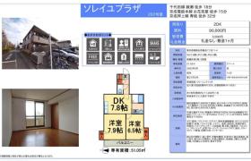 葛飾区 - 西亀有(1、2丁目) 简易式公寓 2DK