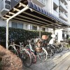3LDK Apartment to Rent in Kawasaki-shi Tama-ku Outside Space