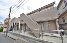 1K Apartment in Maboricho - Yokosuka-shi