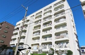 3LDK {building type} in Kitamachi - Nerima-ku