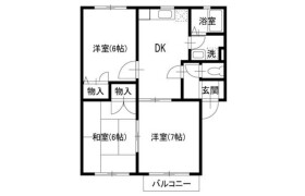 3DK Apartment in Nishikawashimacho - Yokohama-shi Asahi-ku