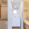 2DK Serviced Apartment to Rent in Toshima-ku Bathroom