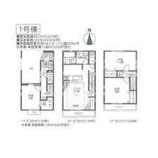 杉並区 桃井 3LDK {building type} 間取り