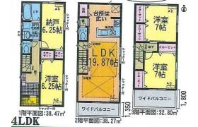 名古屋市北区 - 丸新町 獨棟住宅 4LDK